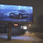 AMS obudowa billboard reklamowy